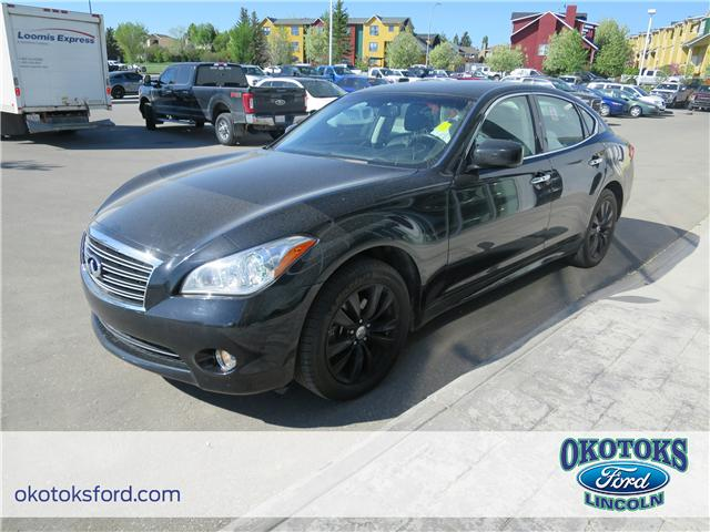 2012 Infiniti M37x Base (Stk: B83073) in Okotoks - Image 1 of 21