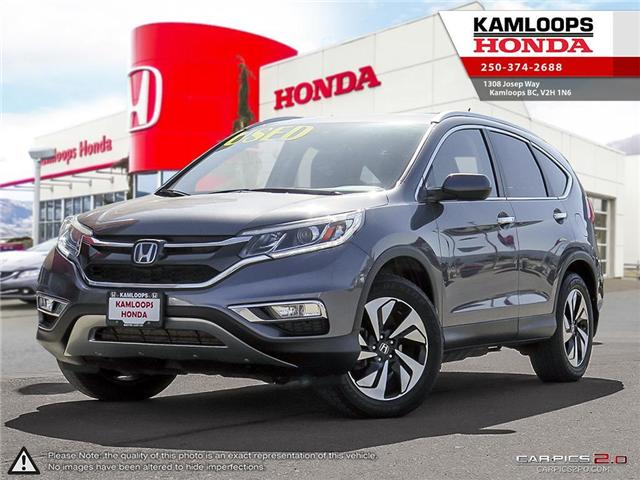 2016 Honda CR-V Touring (Stk: 13891A) in Kamloops - Image 1 of 25