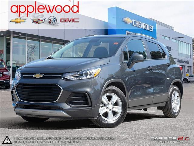 2017 Chevrolet Trax LT (Stk: 2016A) in Mississauga - Image 1 of 28
