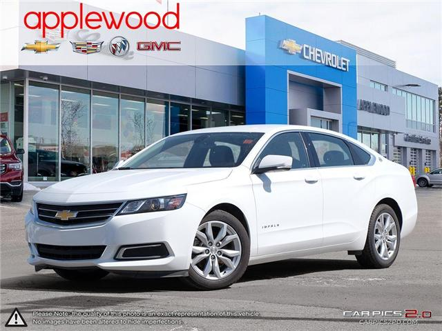 2017 Chevrolet Impala 1LT (Stk: 7858A) in Mississauga - Image 1 of 26