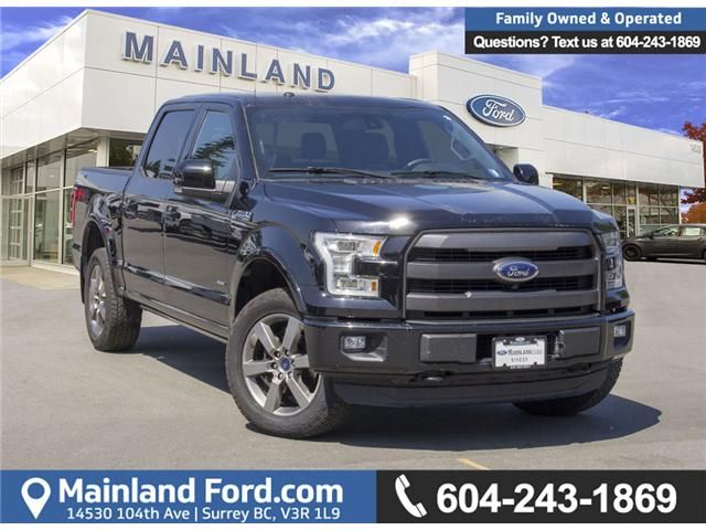 2016 Ford F-150 Lariat (Stk: P7921) in Surrey - Image 1 of 30