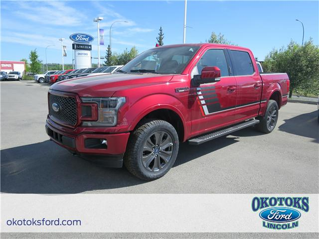 2018 Ford F-150 Lariat (Stk: JK-169) in Okotoks - Image 1 of 5