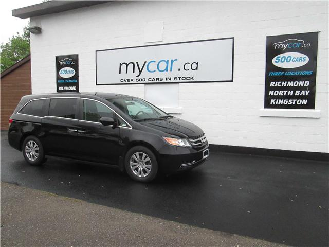 2014 Honda Odyssey EX (Stk: 180633) in Kingston - Image 2 of 14
