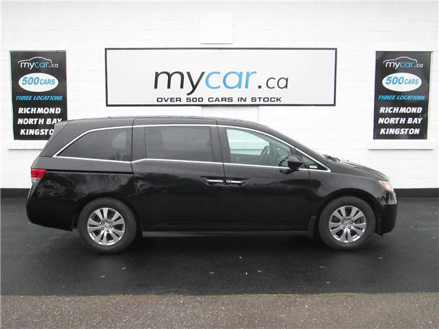 2014 Honda Odyssey EX (Stk: 180633) in Kingston - Image 1 of 14