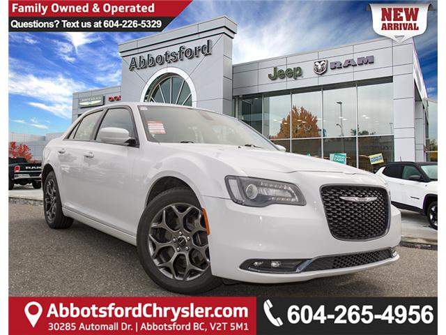 2017 Chrysler 300 S (Stk: AB0724) in Abbotsford - Image 1 of 27