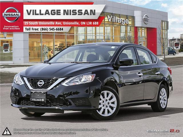 2017 Nissan Sentra 1.8 SV (Stk: R70968) in Unionville - Image 1 of 26