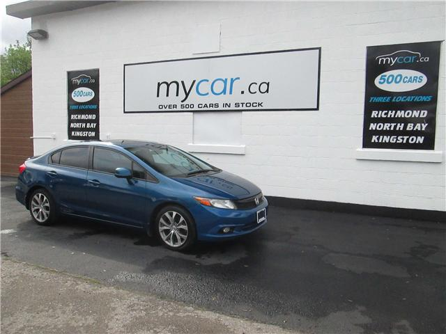 2012 Honda Civic Si (Stk: 180707) in North Bay - Image 2 of 14