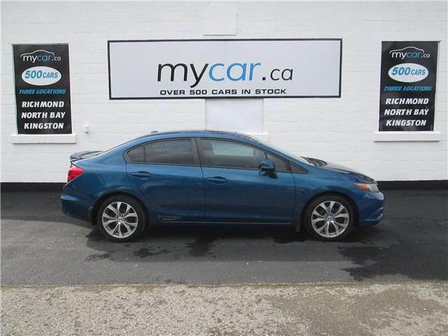 2012 Honda Civic Si (Stk: 180707) in North Bay - Image 1 of 14