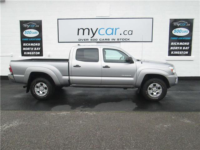 2015 Toyota Tacoma V6 (Stk: 171916) in Richmond - Image 1 of 12