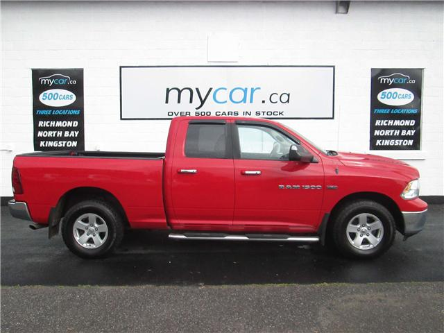 2012 RAM 1500 SLT (Stk: 180537) in Richmond - Image 1 of 12