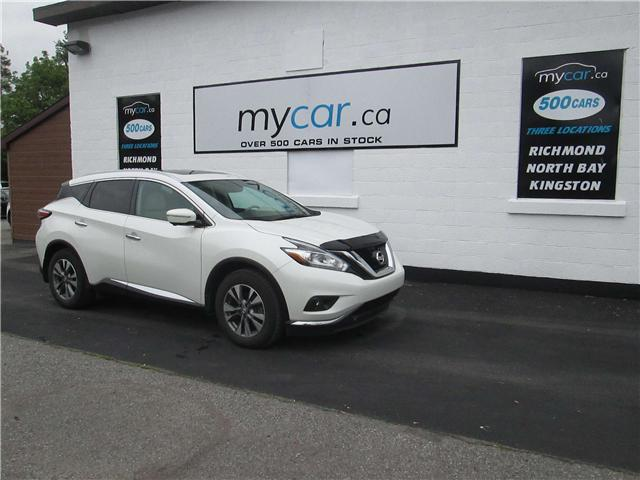 2015 Nissan Murano SL (Stk: 180635) in Kingston - Image 2 of 14