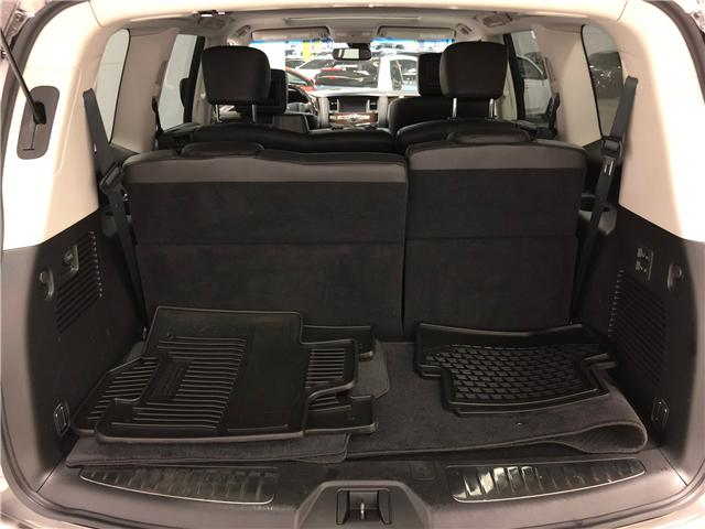 2014 Infiniti QX80  (Stk: B9496A) in Mississauga - Image 6 of 23