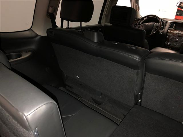 2014 Infiniti QX80  (Stk: B9496A) in Mississauga - Image 18 of 23
