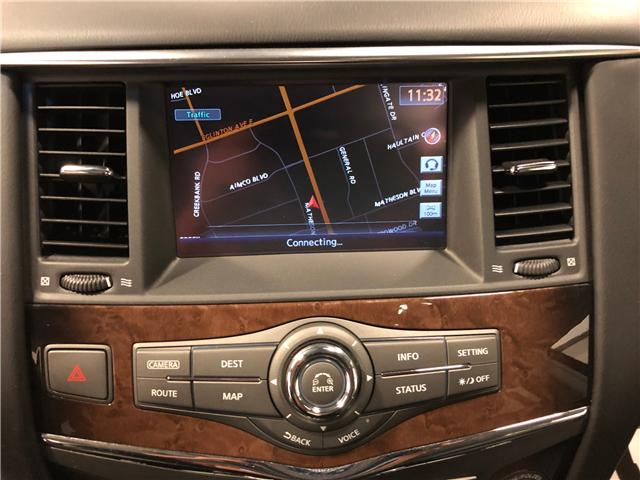 2014 Infiniti QX80  (Stk: B9496A) in Mississauga - Image 10 of 23