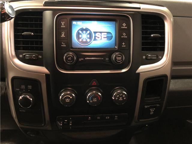 2018 RAM 3500 Chassis Cab 4491 kg (9900 lb) GVWR ST/SLT (Stk: D9509) in Mississauga - Image 11 of 24