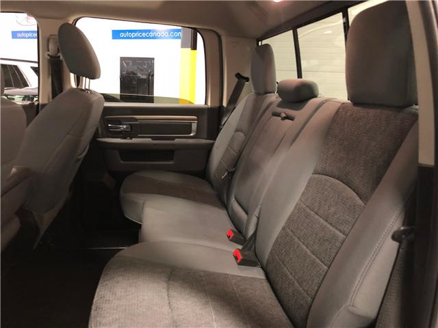2018 RAM 3500 Chassis Cab 4491 kg (9900 lb) GVWR ST/SLT (Stk: D9509) in Mississauga - Image 20 of 24