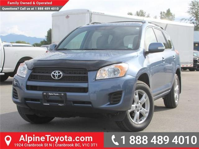 2011 Toyota RAV4  (Stk: W793059A) in Cranbrook - Image 1 of 16
