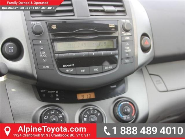 2011 Toyota RAV4  (Stk: W793059A) in Cranbrook - Image 13 of 16
