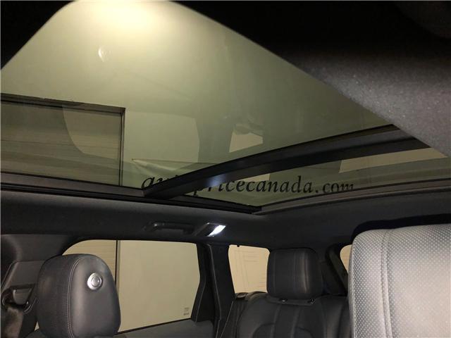 2014 Land Rover Range Rover Sport V6 SE (Stk: B9581) in Mississauga - Image 21 of 27