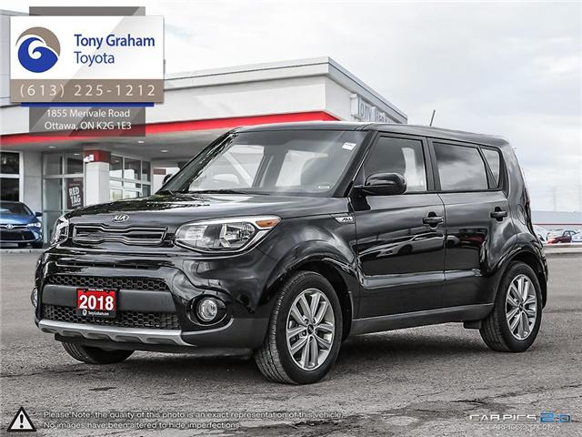 2018 Kia Soul  (Stk: U8967) in Ottawa - Image 1 of 24