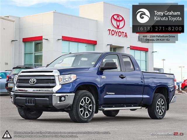 2014 Toyota Tundra  (Stk: M2473) in Ottawa - Image 1 of 25