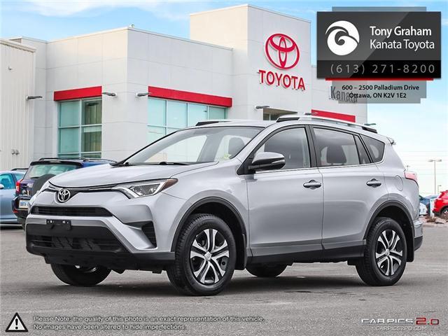 2016 Toyota RAV4  (Stk: M2474) in Ottawa - Image 1 of 27