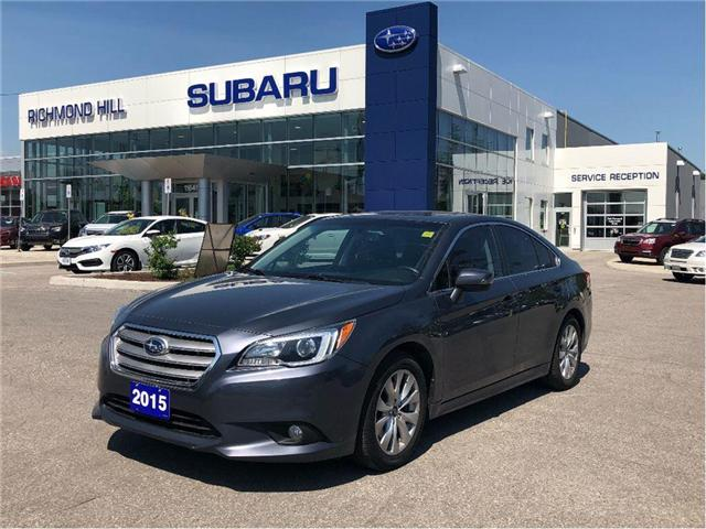 2015 Subaru Legacy 3.6R Touring Package (Stk: P03637) in RICHMOND HILL - Image 1 of 18