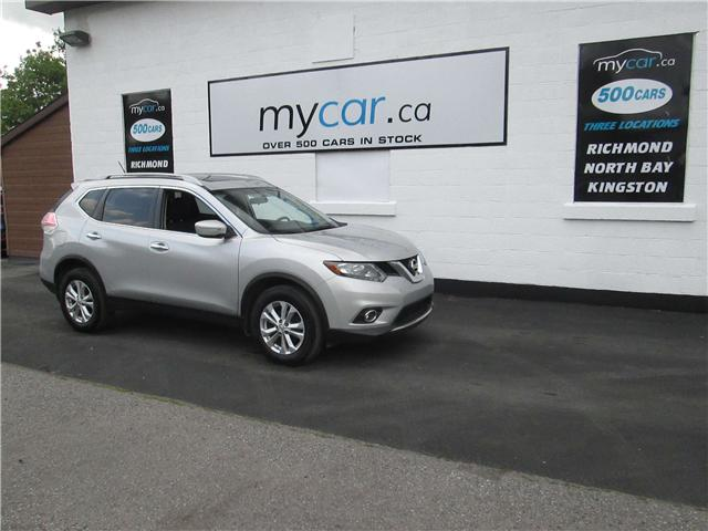 2015 Nissan Rogue SV (Stk: 180318) in Richmond - Image 2 of 14