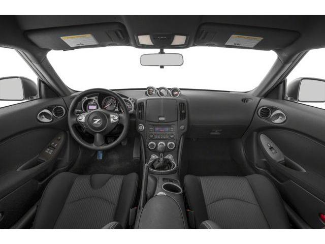 2019 Nissan 370Z Base (Stk: U002) in Ajax - Image 5 of 8