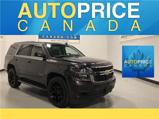 2018 Chevrolet Tahoe LS (Stk: D9481) in Mississauga - Image 1 of 26