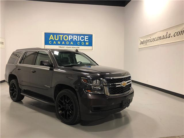 2018 Chevrolet Tahoe LS (Stk: D9481) in Mississauga - Image 2 of 26