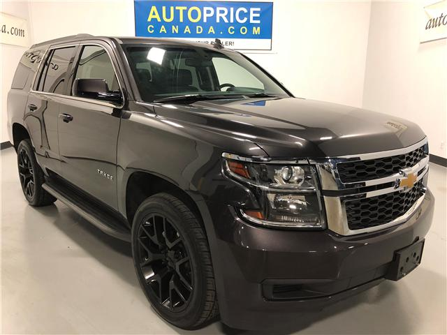 2018 Chevrolet Tahoe LS (Stk: D9481) in Mississauga - Image 3 of 26
