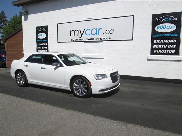 2016 Chrysler 300C Base (Stk: 180726) in Richmond - Image 2 of 14