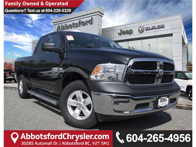 2017 RAM 1500 ST (Stk: AG0735) in Abbotsford - Image 1 of 26