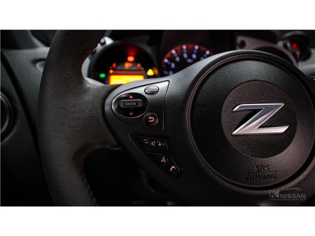 2018 Nissan 370Z Nismo (Stk: PT18-305) in Kingston - Image 13 of 33