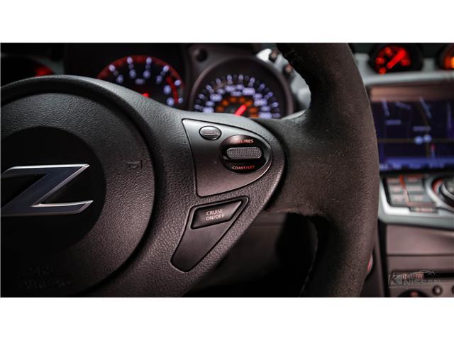 2018 Nissan 370Z Nismo (Stk: PT18-305) in Kingston - Image 14 of 33
