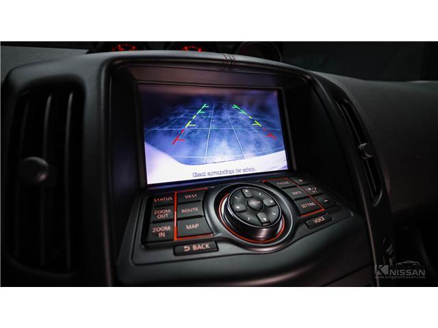 2018 Nissan 370Z Nismo (Stk: PT18-305) in Kingston - Image 18 of 33