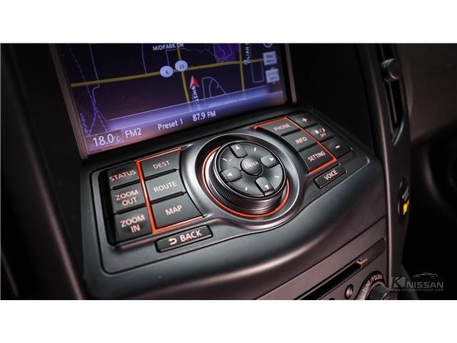 2018 Nissan 370Z Nismo (Stk: PT18-305) in Kingston - Image 20 of 33
