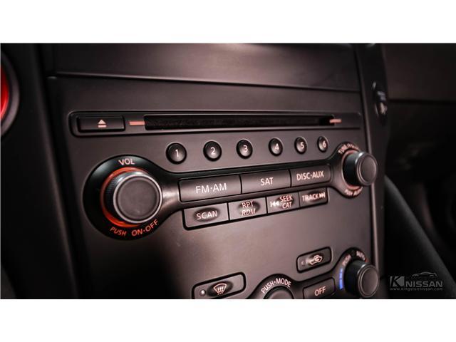 2018 Nissan 370Z Nismo (Stk: PT18-305) in Kingston - Image 22 of 33