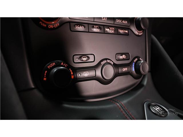 2018 Nissan 370Z Nismo (Stk: PT18-305) in Kingston - Image 23 of 33