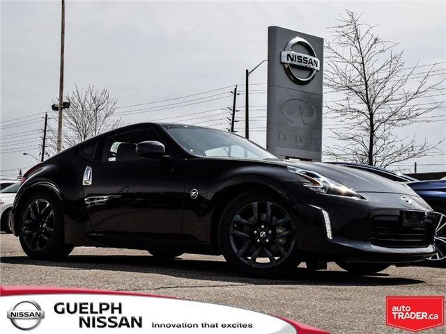 2018 Nissan 370Z  (Stk: N18910) in Guelph - Image 1 of 16