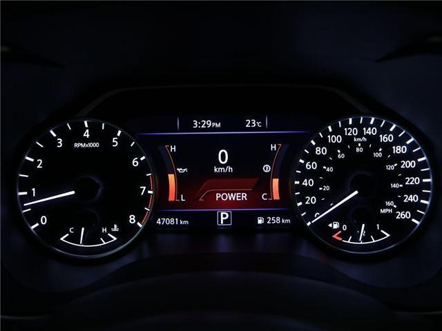 2017 Nissan Maxima  (Stk: 175953) in Kitchener - Image 12 of 21