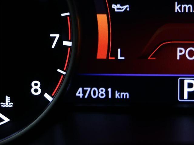 2017 Nissan Maxima  (Stk: 175953) in Kitchener - Image 13 of 21