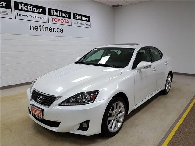 2012 Lexus IS 250 Base (Stk: 177319) in Kitchener - Image 1 of 20