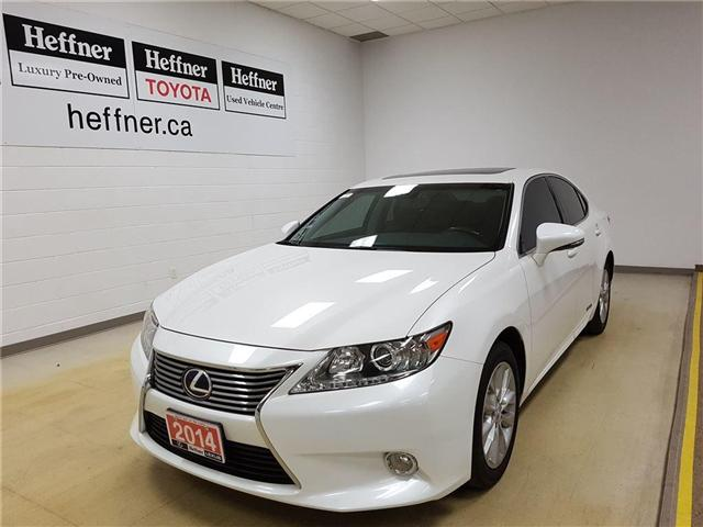2014 Lexus ES 300h Base (Stk: 187060) in Kitchener - Image 1 of 22