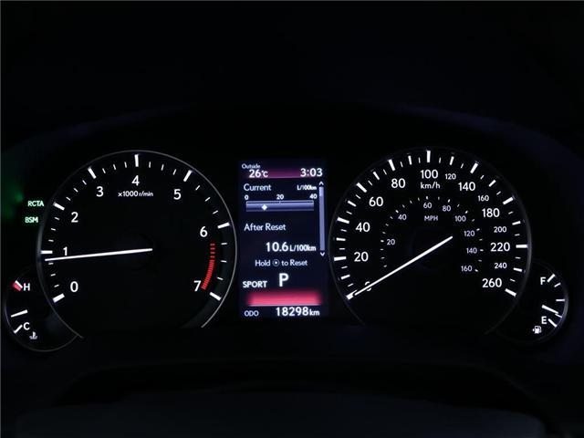 2016 Lexus RX 350 Base (Stk: 177140) in Kitchener - Image 13 of 24