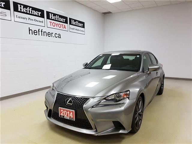 2014 Lexus IS 250 Base (Stk: 187114) in Kitchener - Image 1 of 22