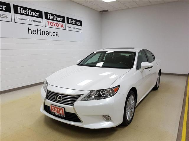 2014 Lexus ES 350 Base (Stk: 187130) in Kitchener - Image 1 of 21
