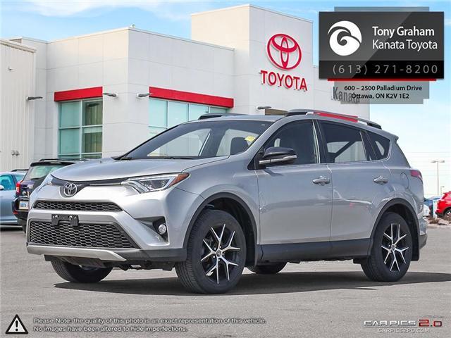 2016 Toyota RAV4 SE (Stk: 88305A) in Ottawa - Image 1 of 25