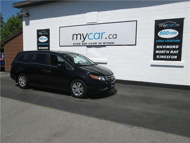 2015 Honda Odyssey EX (Stk: 180647) in Kingston - Image 2 of 13